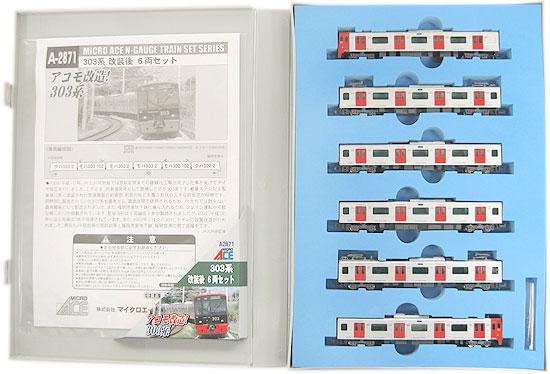 【中古】Nゲージ/マイクロエース A2871 303系 改造後 6両セット【A】
