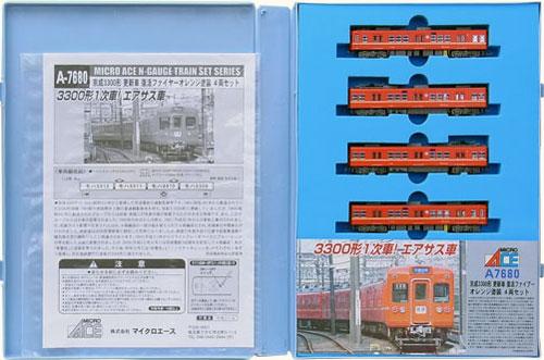 【中古】Nゲージ/マイクロエース A7680 京成3300形 更新車 復活ファイアーオレンジ塗装 4両セット【A】