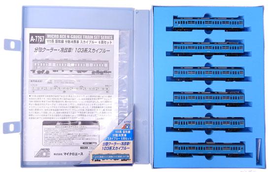【中古】Nゲージ/マイクロエース A7757 103系 阪和線 分散冷房車 スカイブルー 6両セット【A】