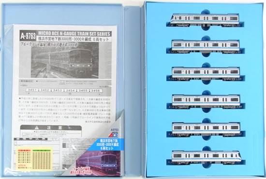 【中古】Nゲージ/マイクロエース A9763 横浜市営地下鉄 3000形・3000R編成 6両セット【A】
