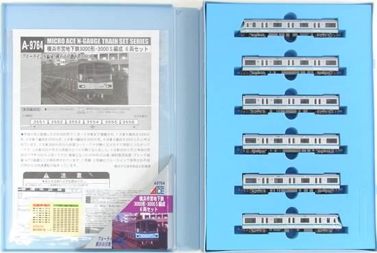 驚きの価格が実現! 【中古】Nゲージ/マイクロエース A9764 横浜市営地下鉄 3000形・3000S編成 6両セット【A'】※スリーブ若干傷み, 会社の星 b24cc6e0
