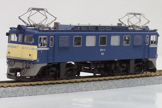 【中古】HOゲージ/マイクロエース H-7-009 ED61-15・青色・試作台車・中央線(M)【A】