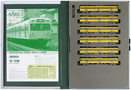 【中古】Nゲージ/KATO 10-1208 西武鉄道101系(初期形) 6両セット【A】