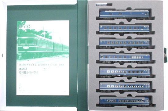 鉄道模型 Nゲージ 至高 推奨 中古 KATO 10-1352 20系 日本海 A 寝台特急 7両基本セット