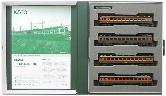 卸売り 鉄道模型 Nゲージ 中古 KATO 10-1384 特売 80系300番台 ※スリーブ若干傷み 飯田線 A' 4両セット