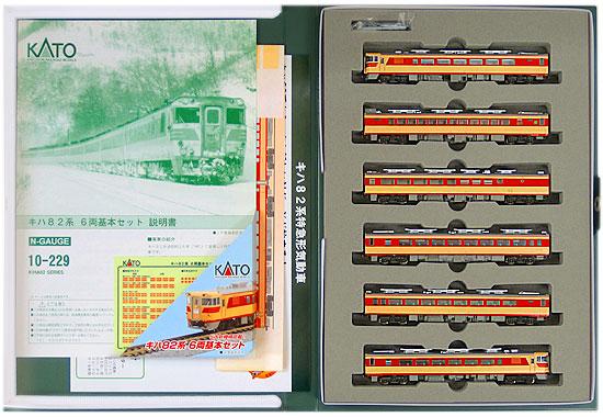 <title>鉄道模型 Nゲージ 中古 KATO 10-229 キハ82系 6両基本セット 2005年ロット A' スリーブ傷み 人気 ケース背表紙 汚れとシミあり</title>
