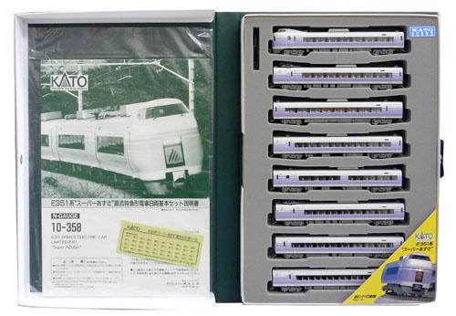 【中古】Nゲージ/KATO 10-358 E351系 スーパーあずさ 8両 基本セット 1996年ロット【A'】※スリーブ無し
