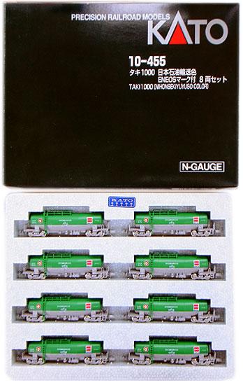 超大特価 【中古】Nゲージ/KATO 10-455 タキ1000 日本石油輸送色 タキ1000 ENEOSマーク付 10-455 8両セット【A'】外箱傷みあり, milimili:41e02647 --- clftranspo.dominiotemporario.com