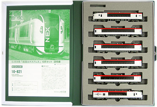 【中古】Nゲージ/KATO 10-821 E259系 「成田エクスプレス」 6両セット【B】※車輪メッキ剥がれあり