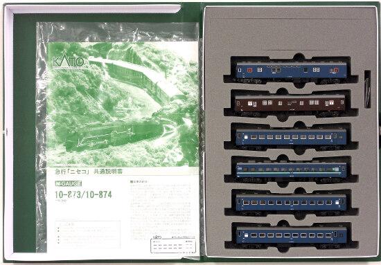 【中古】Nゲージ/KATO 10-873+10-874 急行「ニセコ」 12両 基本+増結セット【A】