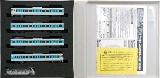 【中古】Nゲージ/グリーンマックス 30643 JR113系7700番台 (40N体質改善車・小浜線色・W1編成) 4両編成セット(動力付き)【A】