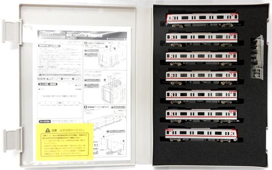 【中古】Nゲージ/グリーンマックス 30681 東武70000系 7両編成セット(動力付き)【A】