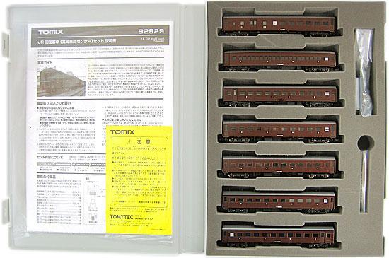 【中古】Nゲージ/TOMIX 92829 JR 旧型客車(高崎車両センター)7両セット 2013年ロット【A】