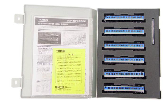 【中古】Nゲージ/TOMIX 92830 JR 115 1000系近郊電車(長野色・C編成)6両セット 2011年ロット【A'】スリーブ軽い傷み