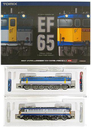 【中古】Nゲージ/TOMIX 98937 JR EF65 1000形電気機関車(1033・1065号機・JR貨物仕様) 2両セット【A】