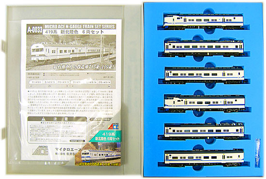 【中古】Nゲージ/マイクロエース A0033 419系 新北陸色 6両セット【A'】※スリーブ若干傷み
