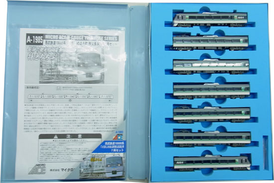 【中古】Nゲージ/マイクロエース A1985 西武鉄道10000系 「☆(ほし)のある町秩父長瀞」号 7両セット【A'】※ケース印字部にかすれ