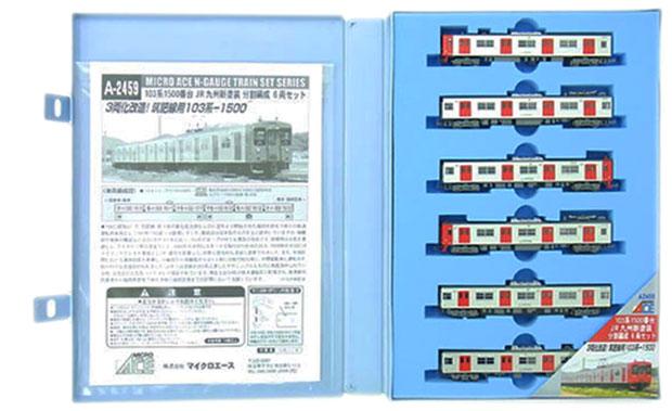 【中古】Nゲージ/マイクロエース A2459 103系1500番台 JR九州新塗装 分割編成 6両セット【A】
