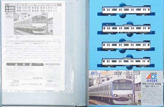 【中古】Nゲージ/マイクロエース A4084 相鉄10000系 新塗装 増結4両セット【A】