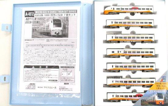 【中古】Nゲージ/マイクロエース A4812 E653系-1000・特急いなほ 7両セット【A】
