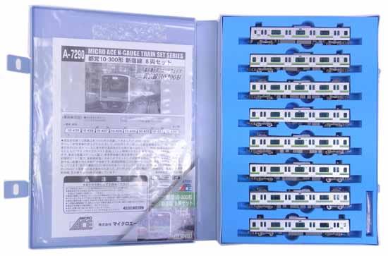 【中古】Nゲージ/マイクロエース A7290 都営10-300形 新宿線 8両セット【A】