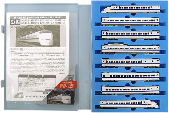 【中古】Nゲージ/マイクロエース A7354 300系 東海道・山陽新幹線「J61」編成 シングルアームパンタ 基本8両セット【A】