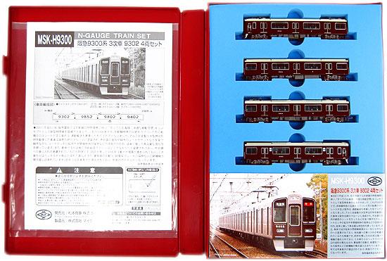 【中古】Nゲージ/松本商事 MSK-H9300 阪急9300系・3次車 9302 4両セット【A】