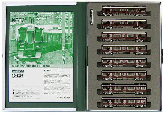 鉄道模型 Nゲージ 高級 中古 KATO 低価格 10-1280 阪急電鉄 A 8両セット 9300系