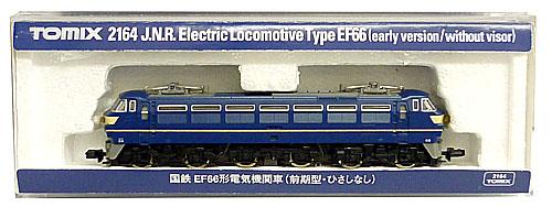 【中古】Nゲージ/TOMIX 2164 国鉄EF66形電気機関車(前期型・ひさしなし) 2006年ロット【A】
