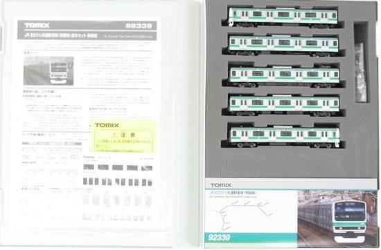 【中古】Nゲージ/TOMIX 92339 JR E231-0系通勤電車(常磐線)5両基本セット 2017年ロット【A'】説明書袋開封済み