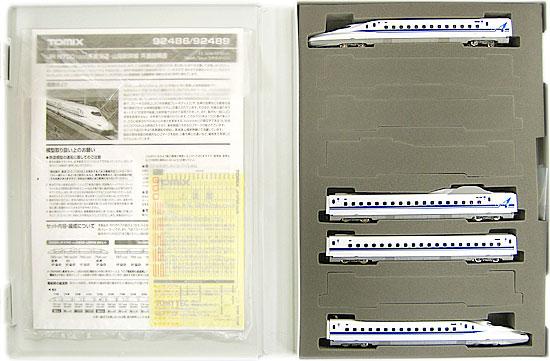 【中古】Nゲージ/TOMIX 92486+92487+92488 JR JR N700 16両セット 1000系(N700A) 東海道 N700・山陽新幹線 基本+増結A+増結B 16両セット 2013年ロット【A】, ヤトミチョウ:93aaf23d --- officewill.xsrv.jp