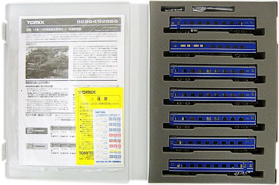 【中古】Nゲージ/TOMIX 92864 国鉄 14系14形特急寝台客車 7両基本セット【A】