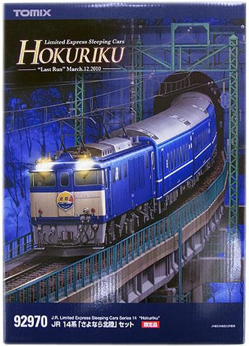 【中古】Nゲージ/TOMIX 92970 JR14系 「さよなら北陸」 10両セット【A】