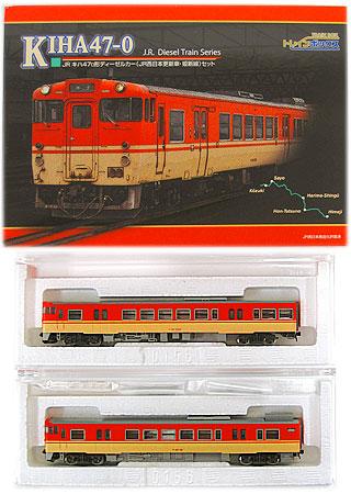 【中古】Nゲージ/TOMIX (トレインボックス) JR キハ47-0形ディーゼルカー(JR西日本更新車・姫新線) 2両セット【A】※トートバック付属