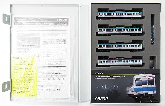 【中古】Nゲージ/TOMIX 98309 国鉄 103-1000系通勤電車(三鷹電車区) 4両 基本セット【A】