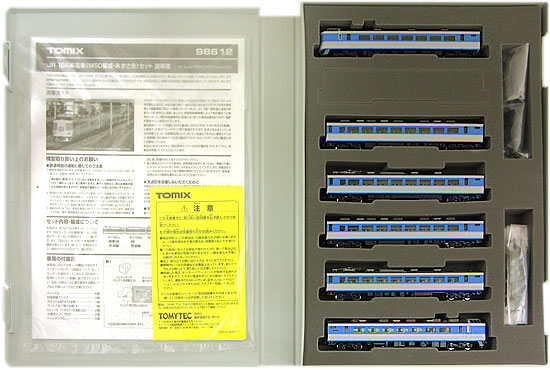 【中古】Nゲージ/TOMIX 98612 JR 189系電車(M50編成・あずさ色) 6両セット【A'】※スリーブ若干傷み