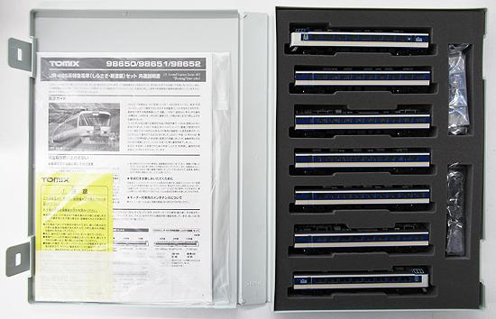 【中古】Nゲージ/TOMIX 98651 JR 485系特急電車(しらさぎ・新塗装) 7両セットB【A'】外スリーブ傷み