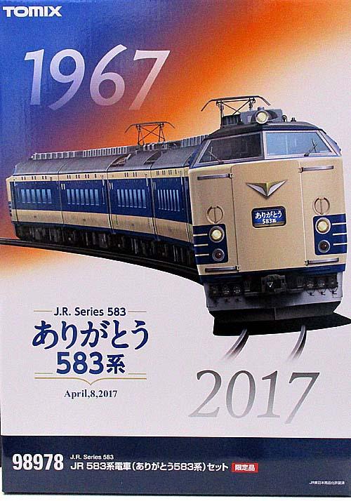 【中古】Nゲージ/TOMIX 98978 JR 583系電車(ありがとう583系) 6両セット 限定品【A】