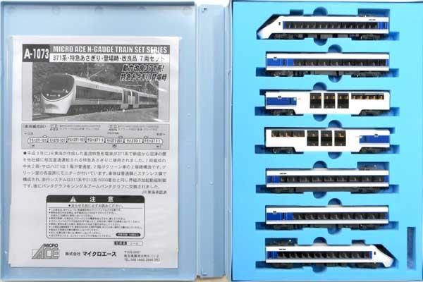 【中古】Nゲージ/マイクロエース A1073 371系・特急あさぎり・登場時 改良品 7両セット【A'】外スリーブ傷み