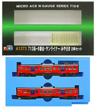【中古】Nゲージ/マイクロエース A1273 713系-0番台・サンライナーみやざき 2両セット【A】