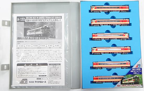 【中古】Nゲージ/マイクロエース A1353 名鉄 キハ8000系 特急「北アルプス」 6両セット 2006年ロット【A'】※スリーブ若干傷み