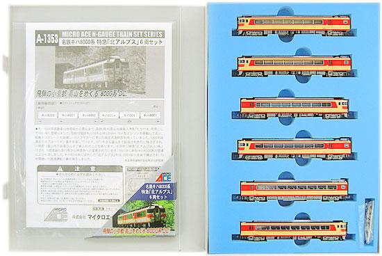 【中古】Nゲージ/マイクロエース A1353 名鉄キハ8000系 特急「北アルプス」 6両セット 2006年(1次生産)ロット【A'】外紙箱一部傷み有