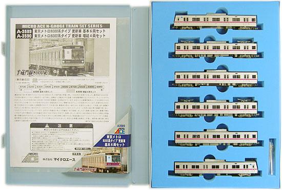【中古】Nゲージ/マイクロエース A3589 東京メトロ8000系タイプ 更新車 基本6両セット【A'】外スリーブ若干イタミ