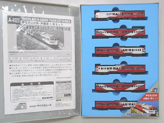<title>鉄道模型 Nゲージ 中古 マイクロエース A4523 伊豆急200系 赤編成 6両セット A' お金を節約 ※ケース変色 破損あり ※スリーブ傷み</title>