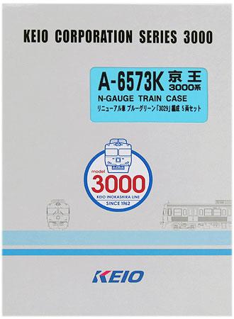 【中古】Nゲージ/マイクロエース A6573K 京王3000系 リニューアル車 ブルーグリーン「3029」編成 5両セット【A'】メーカーエラー修正済 外スリーブ傷み