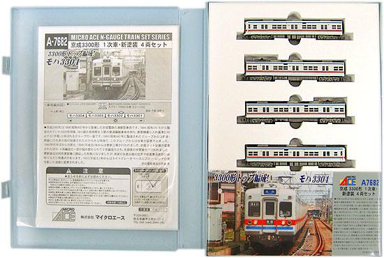 【中古】Nゲージ/マイクロエース A7682 京成3300形 1次車・新塗装 4両セット【A】
