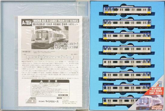 【中古】Nゲージ/マイクロエース A7854 横浜高速鉄道 Y500系 奇数編成 登場時 8両セット【A】
