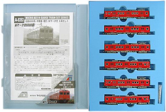 【中古】Nゲージ/マイクロエース A8353 名鉄6000系 中期車・現行 Mマーク付 6両セット【A'】外スリーブ傷み, 中古ゴルフクラブ中古楽器NextOne:17770eed --- doll-house.jp