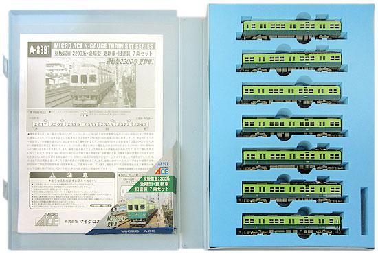 【中古】Nゲージ/マイクロエース A8391 京阪電車2200系・後期型・更新車・旧塗装 7両セット【A'】※スリーブ若干傷み