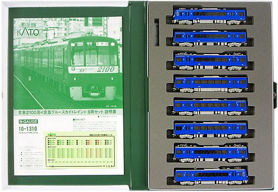【中古】Nゲージ/KATO 10-1310 京急2100形 「京急ブルースカイトレイン」8両セット【A】